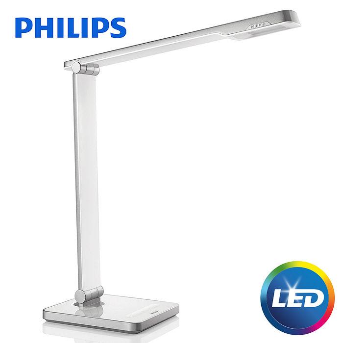 【福利品】【飛利浦 PHILIPS】CALIPER 晶皓LED 檯燈 白色(71666)