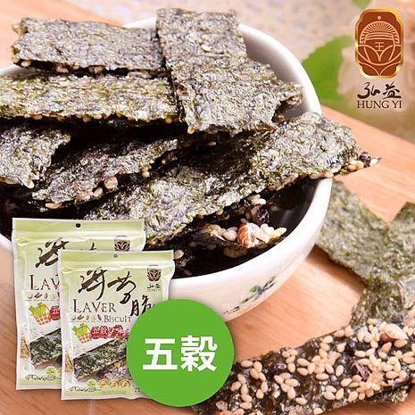 《弘益傳香世家》五穀海苔脆片(40g/包,共三包)-預購7日