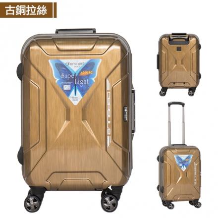 【eminent 萬國通路】20吋髮絲紋 鋼強外型鋁框箱 行李箱 登機箱 (兩色可選-9F7)髮絲銀灰