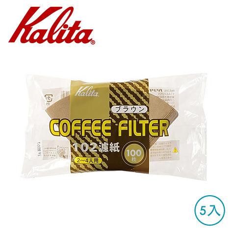 Kalita NK102無漂白濾紙 100枚入 5包 #13125