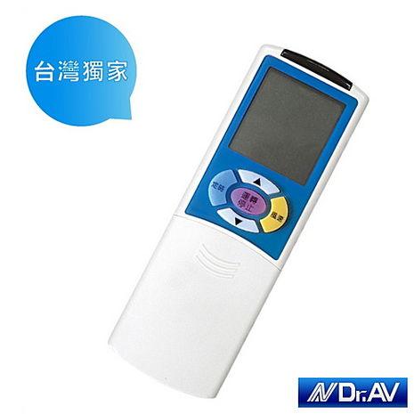【Dr.AV】SYNCO新格、Mitsuba三葉、Da-Jing大井、川井專用冷氣遙控器(AI-TW4)