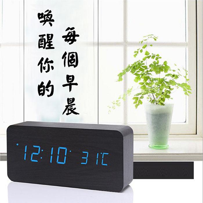 【GreenTime】木質聲控鬧鐘黑(GT-CP10)