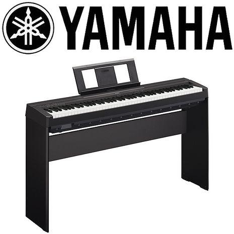 ★YAMAHA 山葉★ P-45 精簡時尚標準88鍵可攜型數位鋼琴 / 贈多項好禮 / 公司貨保固