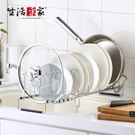 【生活采家】台灣製304不鏽鋼廚房10格櫥櫃伸縮碟盤鍋蓋收納架#27106