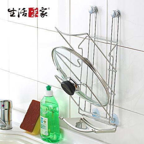 【生活采家】台灣製#304不鏽鋼廚房壁掛鍋蓋架(附集水盤)#27229