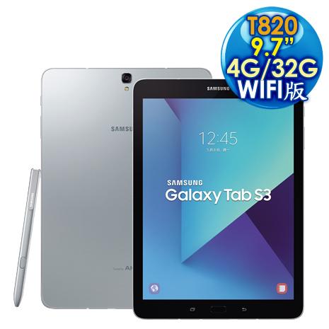 Samsung 三星 Galaxy Tab S3 T820 4G/32G 9.7吋 WIFI版 平板電腦 銀色