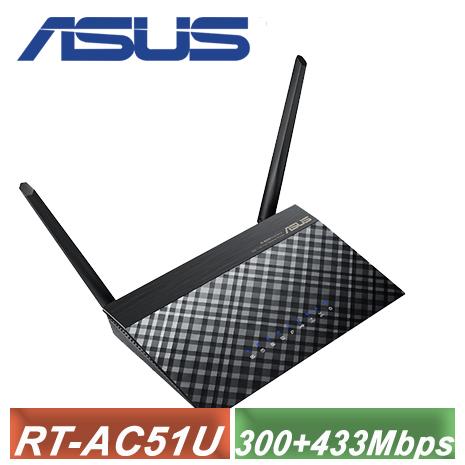 【ASUS 華碩】RT-AC51U 超值雙頻段AC750無線路由器