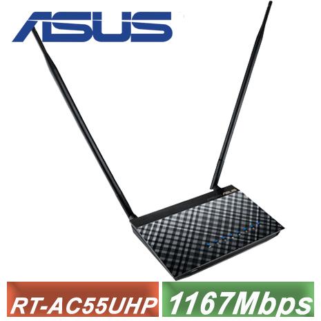 【ASUS 華碩】RT-AC55UHP 超值雙頻段AC1200無線路由器