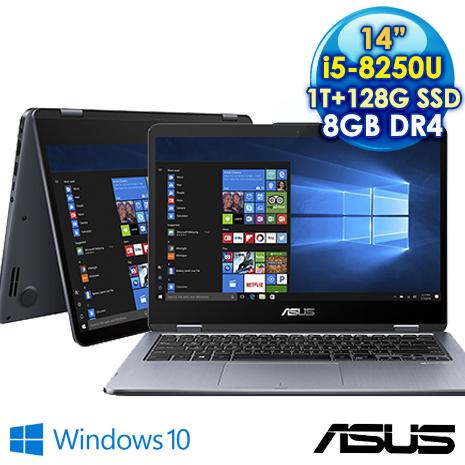 ASUS 華碩 TP410UR-0211A8250U 星辰灰 (i5/8250U/14吋/8GD4/1TB/128SSD/W10) 窄邊框翻轉筆電