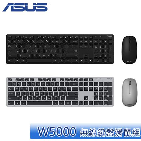 ASUS 華碩 W5000 無線鍵盤滑鼠組全黑色