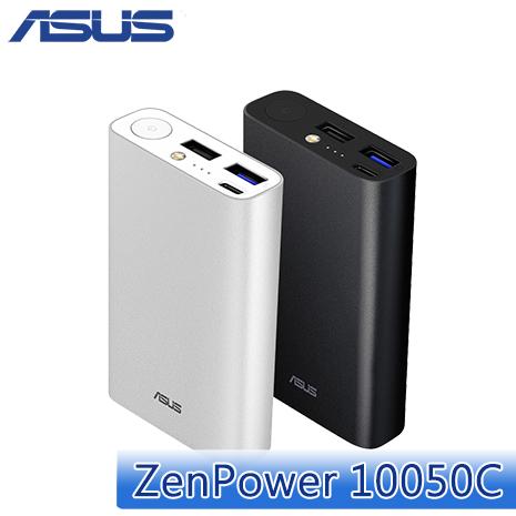 【原廠】ASUS 華碩 ZenPower 10050C (QC3.0) 三輸出行動電源黑色