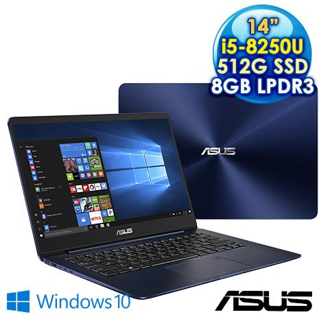ASUS 華碩 UX430UN-0132B8250U 皇家藍 (i5-8250U/14吋/8GLD3/512SSD/W10) 極致輕薄獨顯筆電