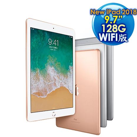 Apple New iPad 2018 128GB WiFi版 平板電腦 (支援Apple Pencil)銀色 MR7K2TA/A