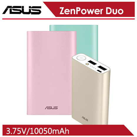 【拆封福利品】ASUS 華碩 ZenPower Duo 3.75V 10050mAh 雙輸出 名片型行動電源粉色