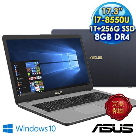 ASUS 華碩 N705UD-0023B8550U 星空灰 (i7-8550U/17.3F/8GD4/1TB/256SSD/W10) 4G獨顯筆電