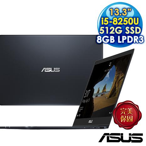 ASUS 華碩 UX331UAL-0141C8250U 13.3吋筆電 深藍色 (i5-8250U/8GLP3/512SSD)
