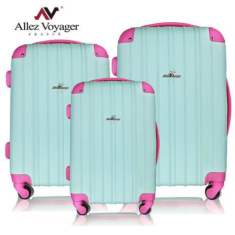法國奧莉薇閣 20+24+28吋三件組行李箱 ABS輕量硬殼旅行箱 繽紛彩妝系列薄荷綠