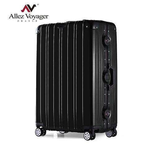 法國奧莉薇閣 29吋行李箱 PC金屬鋁框旅行箱 無與倫比的美麗曜石黑