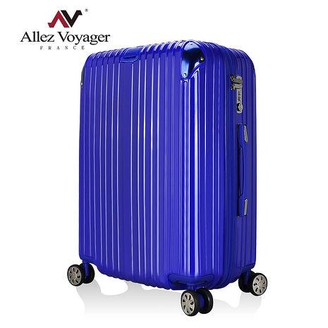 法國奧莉薇閣 28吋行李箱 PC金屬護角旅行箱 箱見恨晚藍色