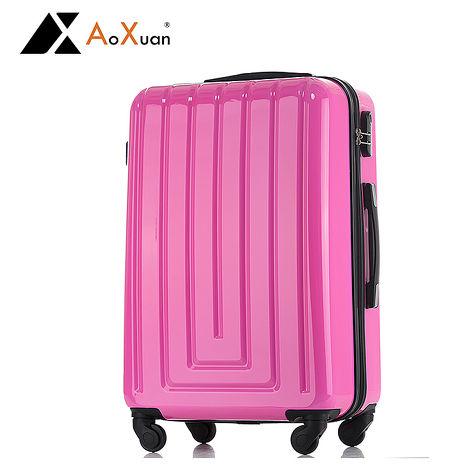 AoXuan 20吋行李箱 PC耐壓硬殼登機箱 移動迷宮玫紅色
