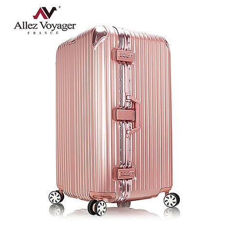 法國奧莉薇閣 29吋行李箱PC鋁框旅行箱 Sport運動版銀色