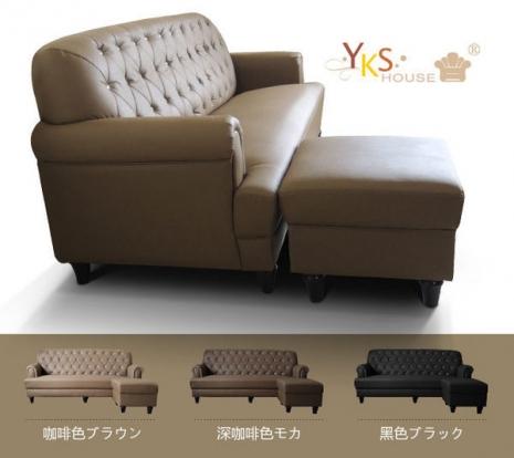 【YKS】小法式L型獨立筒皮沙發組(三色可選)淺咖啡
