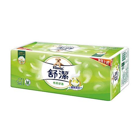 【舒潔】棉柔舒適抽取衛生紙110抽X3包