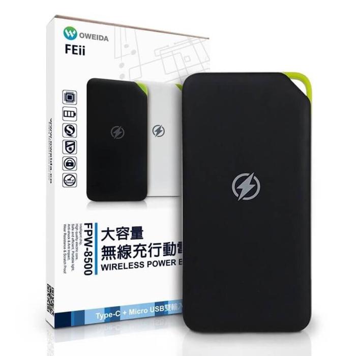 【活動價】OWEIDA無線充電行動電源 FPW-8500-黑色