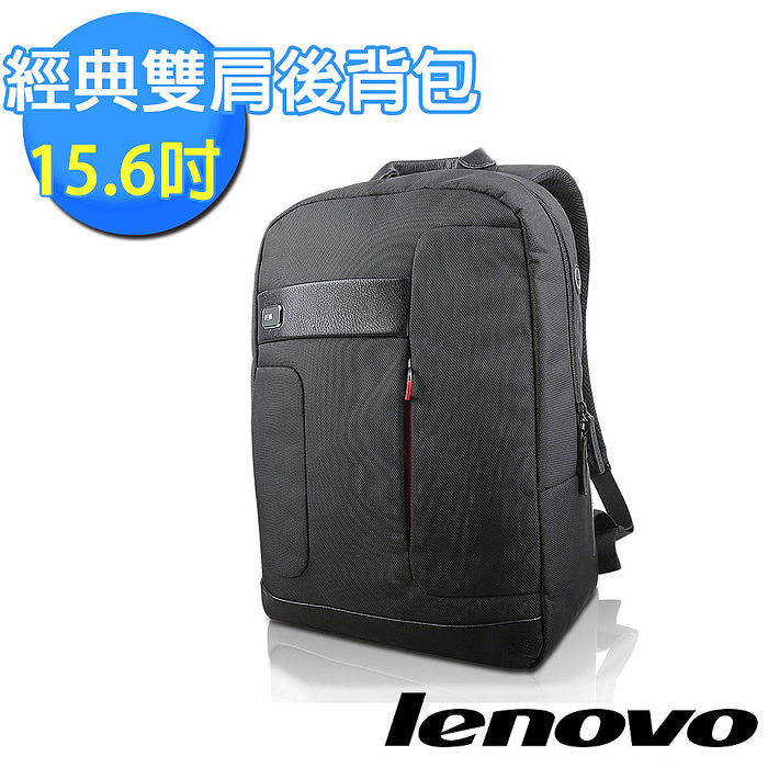 【Lenovo 聯想】15.6吋NAVA時尚黑雙肩後背包 (GX40M52024)