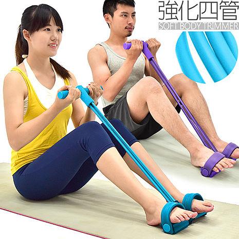 四管腳踏拉繩拉力器紫色