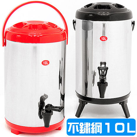 304不鏽鋼10公升茶水桶 10L2.紅
