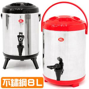 304不鏽鋼8公升茶水桶(冰桶.保溫桶)2.紅