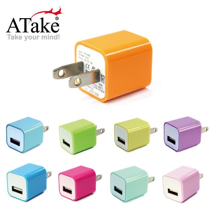 ATake - AC電源轉USB電源轉接頭藍