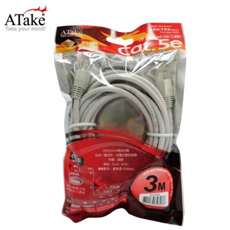 ATake - Cat.5e 集線器對電腦 3米 袋裝