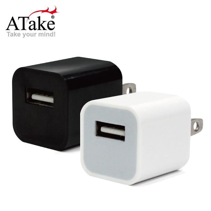 ATake -AC電源USB電源轉接頭-1000mA白
