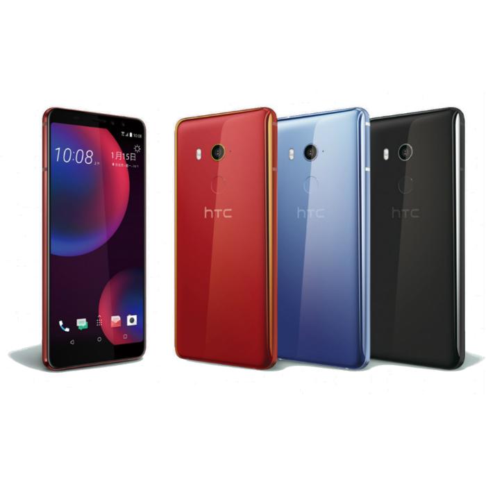 HTC U11 EYEs 4G/64G 6吋八核心雙前鏡頭照相旗艦機【紅/黑/銀藍】紅色
