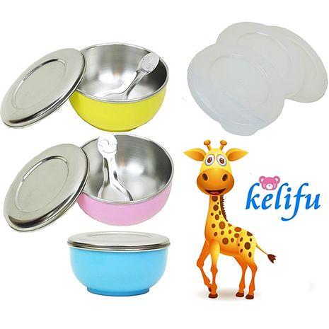 【kelifu可立夫12件組】雙層幼兒隔熱碗/不鏽鋼活動碗蓋附湯匙+密封蓋x3入組(3色隨機出貨)