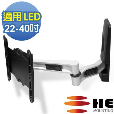 【HE】22-40吋薄型電視雙節拉伸式壁掛架(H212AR)