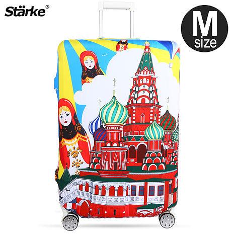 Starke 高彈性行李箱套-俄國娃娃 適用23-26吋