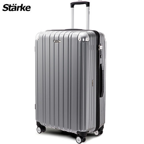 德國設計Starke 28吋 LUXURY- 01 PC拉鍊鏡面行李箱 -銀色