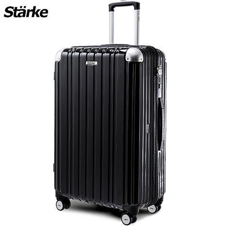 德國設計Starke 28吋 LUXURY- 01 PC拉鍊鏡面行李箱 -黑色