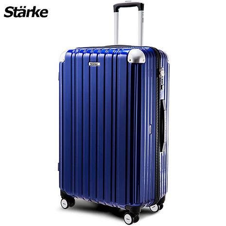 德國設計Starke 28吋 LUXURY- 01 PC拉鍊鏡面行李箱 -藍色