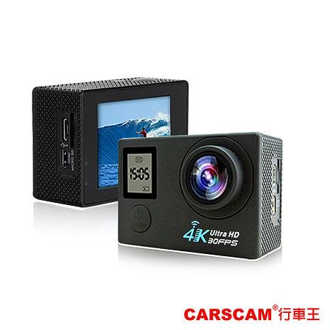 【APP限定】CARSCAM行車王 4K WIFI 雙螢幕防水極限運動攝影機(贈專用搖控器)