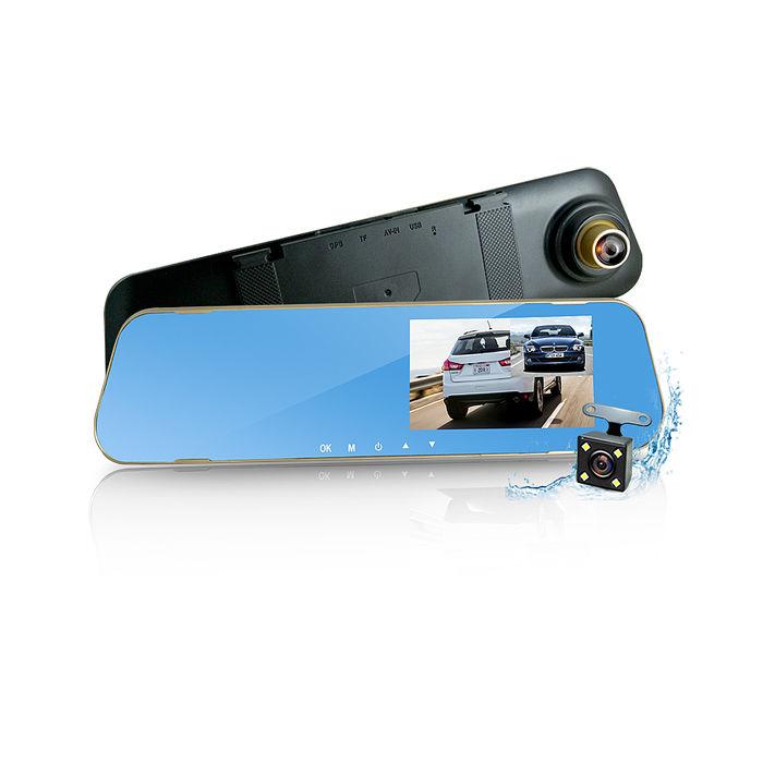 【APP限定】行走天下 CR08 前後雙鏡頭防眩藍光後視鏡型行車記錄器