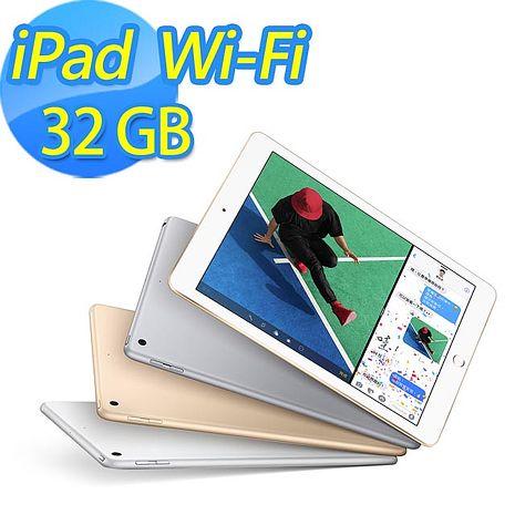 【Apple】全新ipad 2017版 Wi-Fi 32GB 9.7吋 平板電腦《贈螢幕保護貼+液晶擦拭布》【瘋殺品】灰色