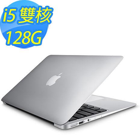 【Apple】MacBook Air 13.3吋 128G (L) 筆記型電腦《MQD32TA/A》贈:電腦包+保護貼