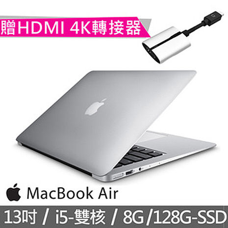 【Apple】MacBook Air 13.3吋 128G 筆記型電腦《MQD32TA/A》限量贈 : HDMI 4K轉接器