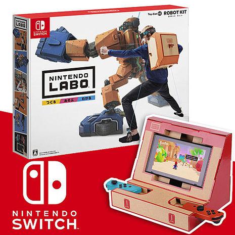 【Switch】任天堂實驗室 Labo 機器人Toy-Con02 ROBOT KIT 紙箱+街機折紙支架