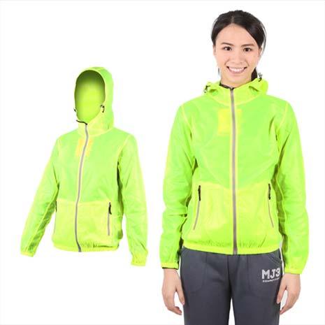 【SOFO】女果凍連帽外套-抗UV 風衣 可收納 螢光綠M