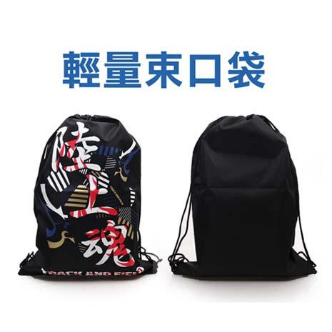 【ASICS】輕量束口袋-後背包 雙肩包 鞋袋 黑白金F
